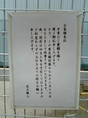 20060219-1