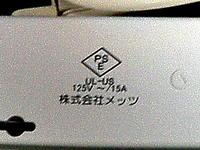 20060227-4