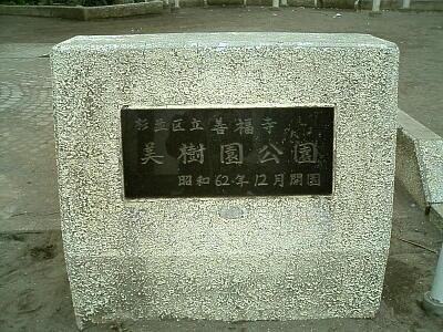 20060318-7