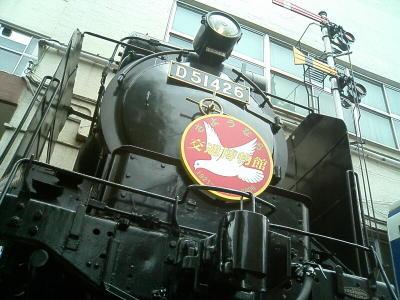 2006051409