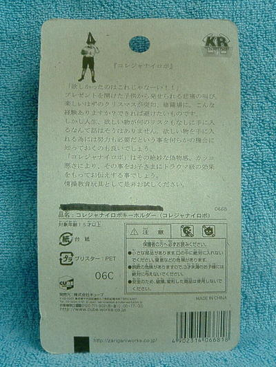 2006060102