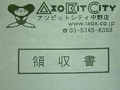 20060610101