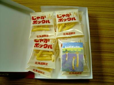2006070302_1