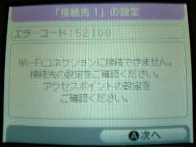 2006081604