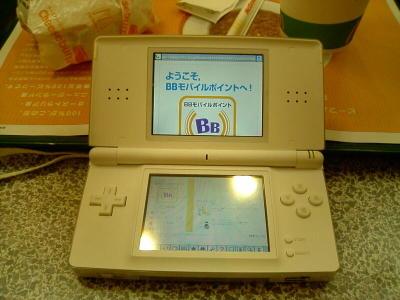 2006081801