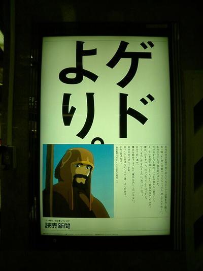 20060819001_2