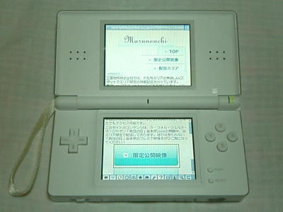 20060819009