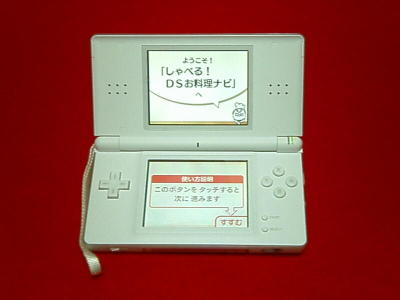 20060911002