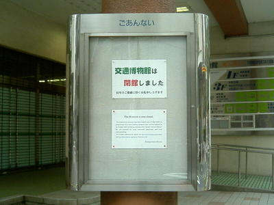 20060917002_2