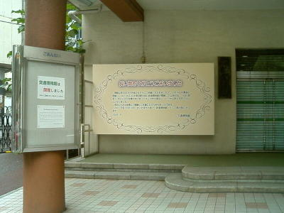 20060917003