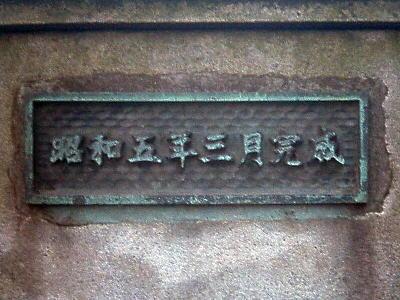 20060924003_1