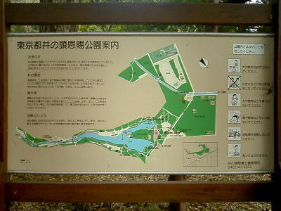20061021001_4