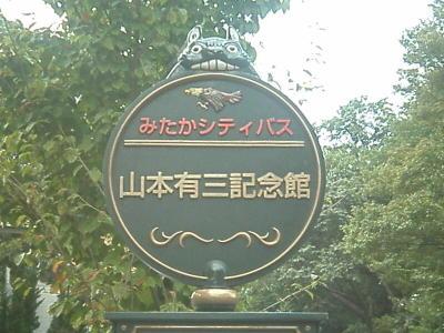 20061021002_2