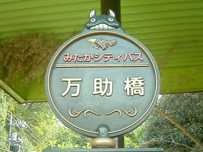 20061021003_1