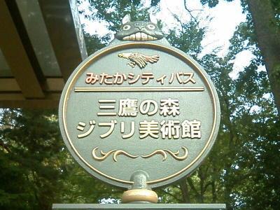 20061021004_1