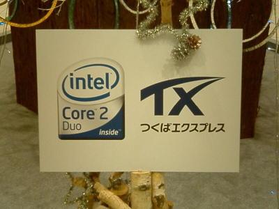 20061112002_1