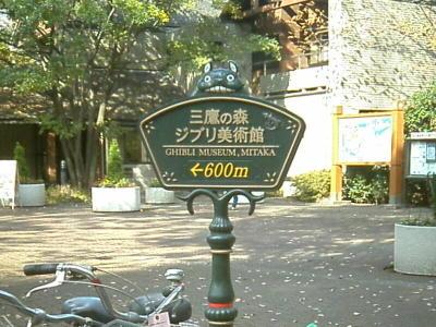 20061122001