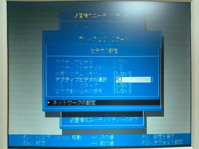 20061207182