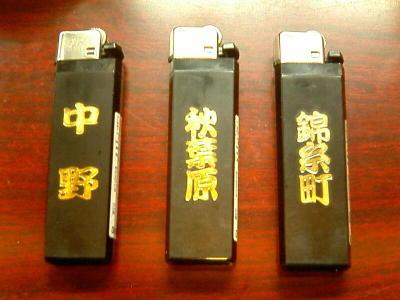 20061219002