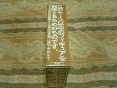 20061223002