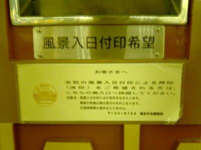 20070715002