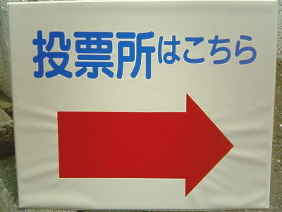 20070729002