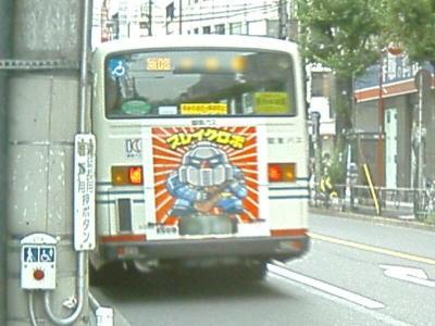 20070709001