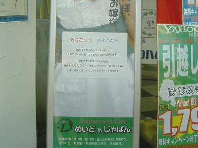 20070804001