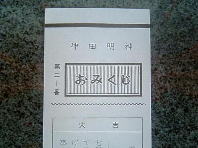 20070804006