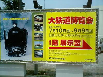 20070805001