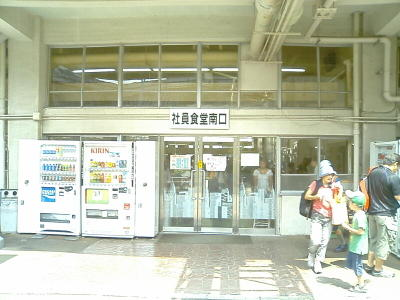 20070825005