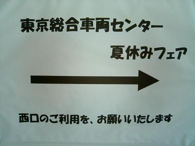 20070825051