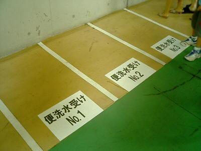 20070825054
