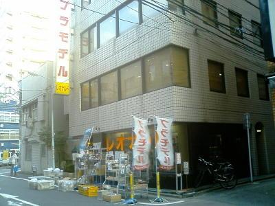 20070908001