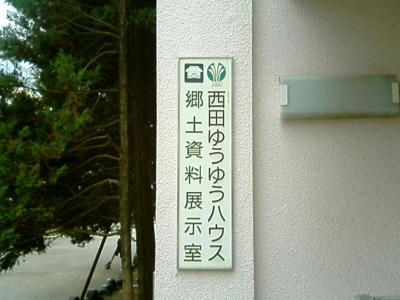 20070923002