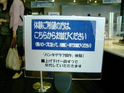 200710140041