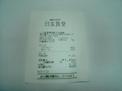 200710140091
