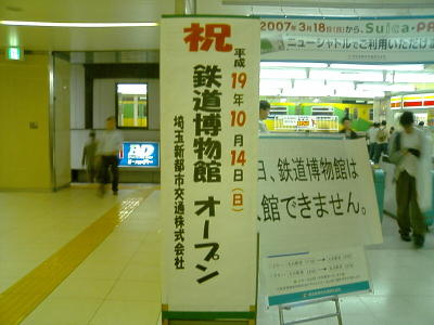 200710140093