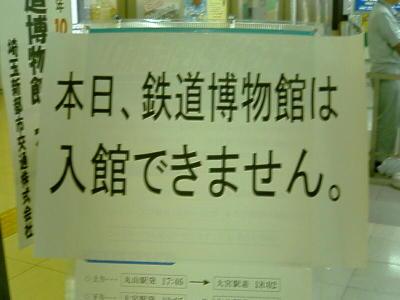 200710140094