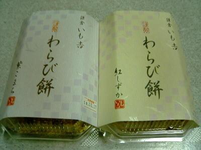 20071014011