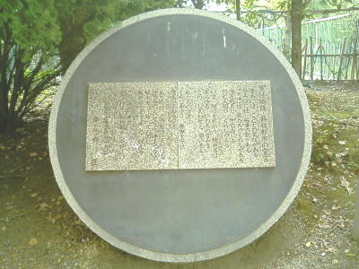 20070903002