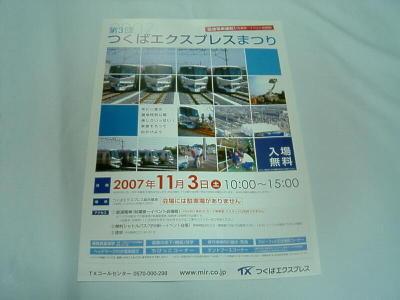 20071103001
