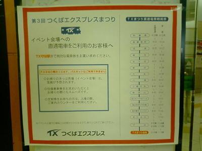 20071103002