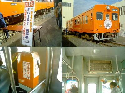 20071103061