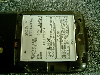 20071107001