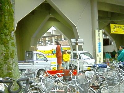20071104011