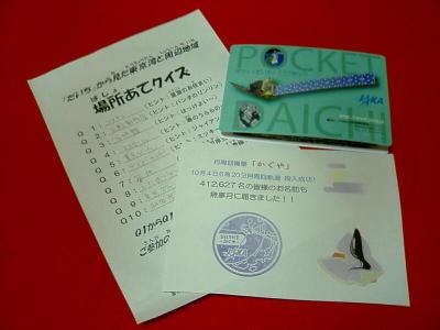 20071118005