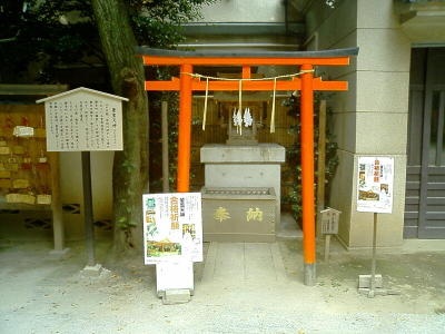 20071013005_2
