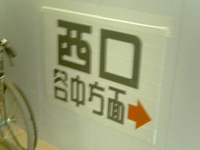 20071215001_2