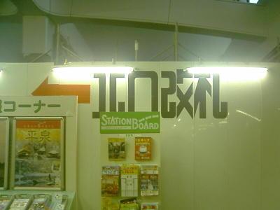20071215002_2